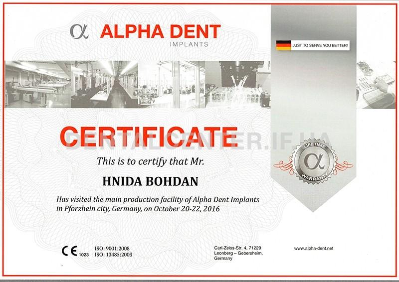 сертифікат якості